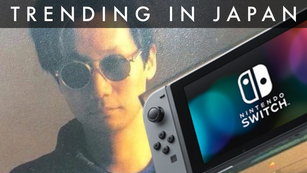 Artistry in Games Hideo-Kojima-calls-Nintendo-Switch-a-Predecessor-to-Cloud-Gaming-1036x583 Hideo Kojima calls Nintendo Switch a Predecessor to Cloud Gaming Reviews