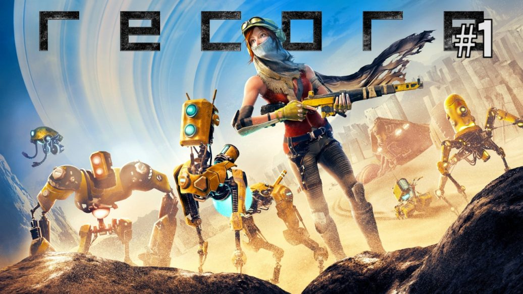 Twitch-Livestream-ReCore-Part-1-Xbox-One