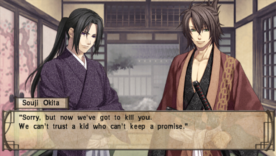 Artistry in Games VN_hakuoki A History of Imaginative Gaming, Part 2: Of Murder and Moondust Features  visual novels History gaming art games